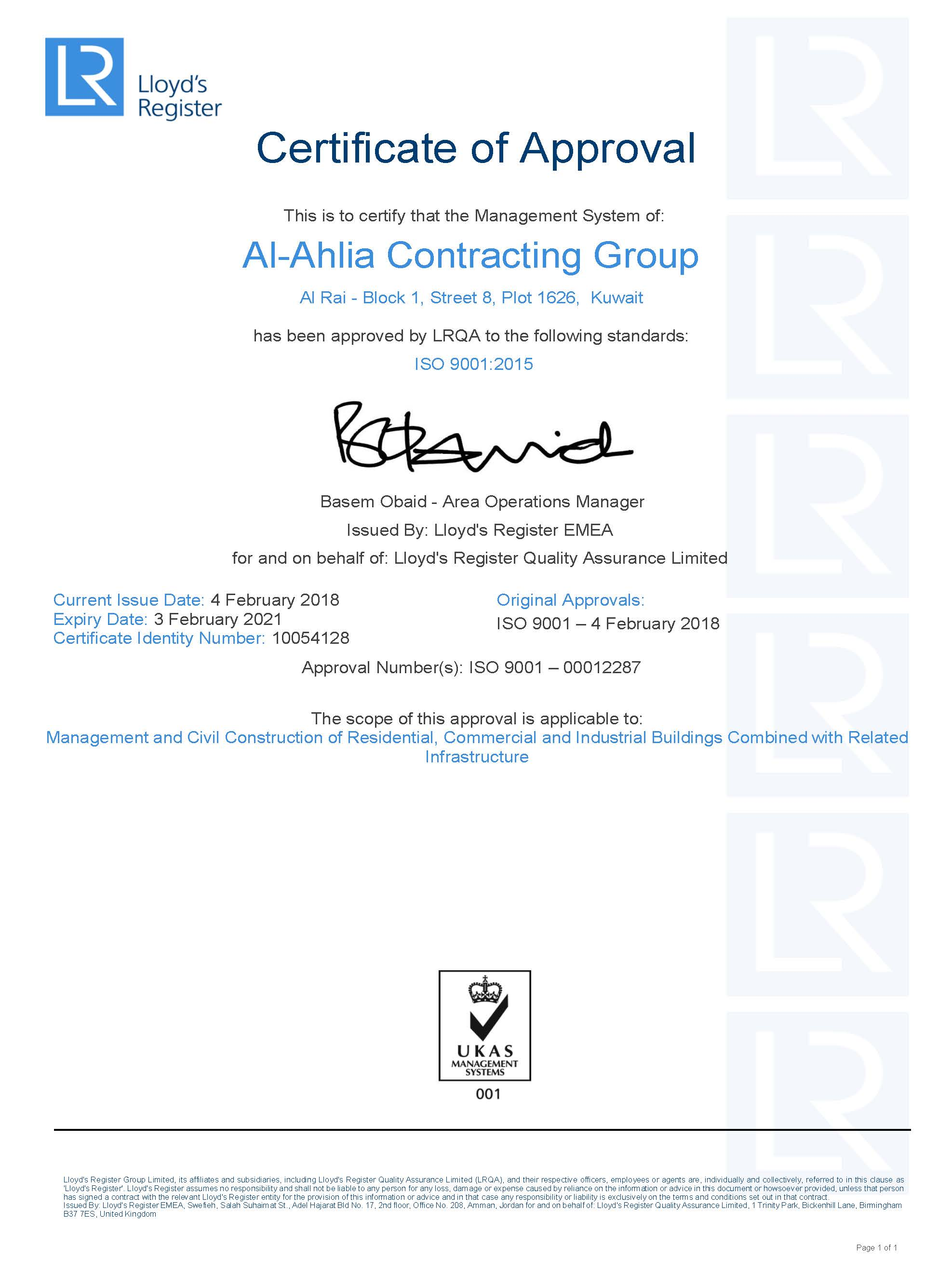 Ahlia Contracting Group | Al Ahlia Contracting Group